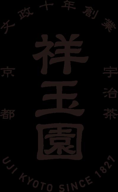 京都 宇治茶 祥玉園